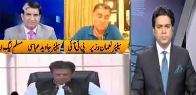 Jamhoor with Farid Rais (Terrorism Incidents in Country) - 21st June 2020