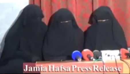 Jamia Hafsa Press Conference in Reply to Altaf Hussain - 22nd December 2014