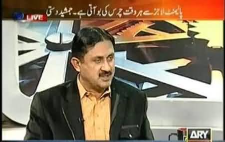 Jamshaid Dasti Demands Medical Test of All the Parliamentarians