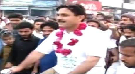 Jamshaid Dasti Leading A Rally on Bicycle, His Workers Started Fighting During Rally