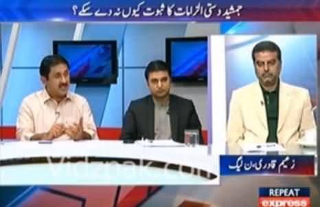 Jamshaid Dasti Once Again Says That Khawaja Tariq Meets Kashmala Tariq in Parliament Lodges