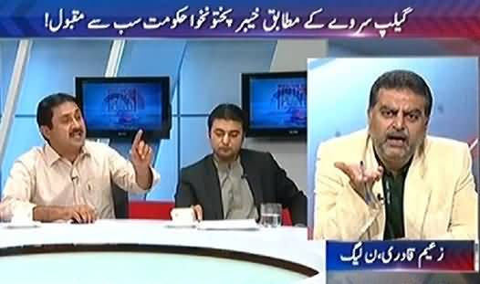 Jamshaid Dasti Says Punjab Youth Festival is a Mujra Program