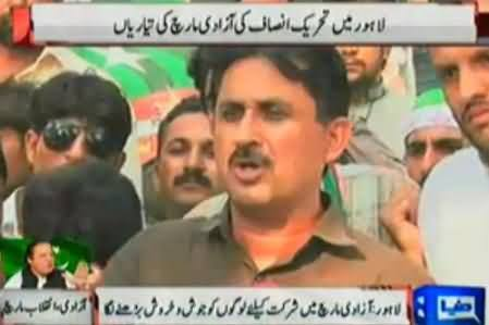 Jamshaid Dasti Talking to Media About His Participation in Azadi March From Zaman Park Lahore