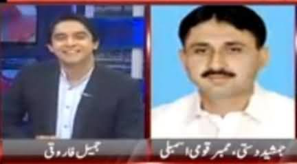 Jamshaid Dasti Telling Why He Is Marching Towards Lahore on A Bicycle