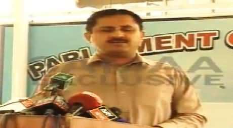 Jamshaid Dasti Will Present Video Proof of Allegations To Speaker National Assembly