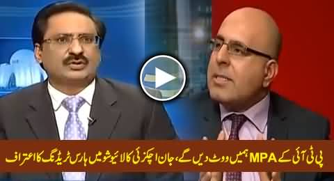 Jan Achakzai (JUIF) Admits Horse Trading By Saying That PTI MPAs will Vote For JUIF