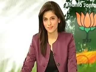 Janta Ka Faisla Special Transmission on Express News - 8th April 2014