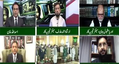 Jashan e Azadi Special Transmission with Asadullah Khan - 14th August 2020