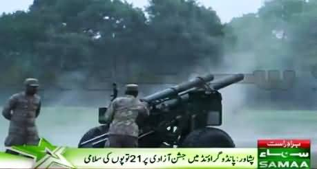 Jashn e Azadi Ke Mauqe Par Pakistani Fauj Ki 21 Toupon Ki Salami, Special Video