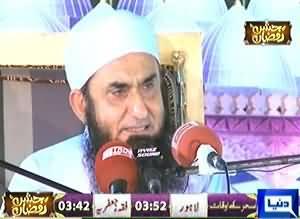Jashn e Ramzan - Maulana Tariq Jameel Special Bayan on Dunya Tv Network - 6th August 2013
