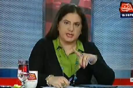 Jasmeen Manzoor Blasts Abid Sher Ali For His Cheap Language on Twitter