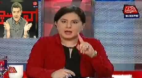 Jasmeen Manzoor Blasts PMLN Govt on Suspending ARY and Banning Mubashir Luqman