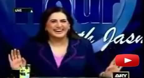 Jasmeen Manzoor Off Camera Talk with Mustafa Kamal, Totally Loose and Vulgar