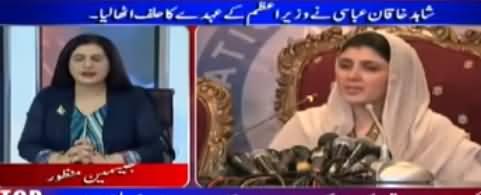 Jasmin Manzoor Raised Valid Questions On Ayesha Gulalai Allegations