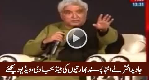 Javed Akhtar Excellent Speech For Extremists in India & Amir Khan Issue