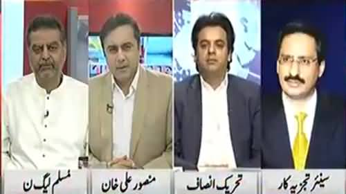 Javed Ch draws comparison between Khawaja Asif and Nawaz Sharif's Disqualification decision