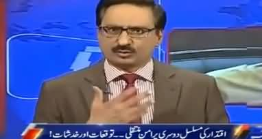 Javed Chaudhary Analysis On PMLN's Five Years Tenure Performance
