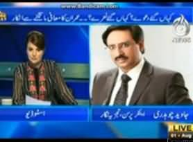 Javed Chaudhary Analysis on the Stance of Imran Khan in Contempt of Court Case