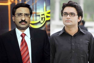 Javed Chaudhary and Shahzeb Khanzada Issue Resolved - Both Hugged Each Other