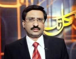 Javed Chaudhary has been Fired From Express News After Fighting with Shahzeb Khanzada - Usman Manzoor Claims