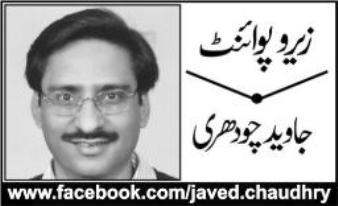 Chance - by Javed Chaudhry - 20th September 2015