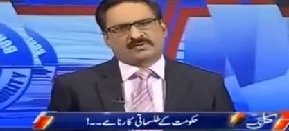 Javed Chaudhry Analysis on Chief Justice Remarks About PTI Govt
