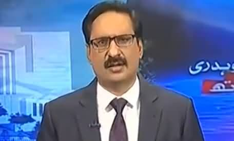 Javed Chaudhry Analysis on Criticism of Govt on Panama Case JIT