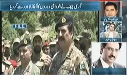 Javed Chaudhry Analysis on General Raheel Sharif's Tenure & His Retirement