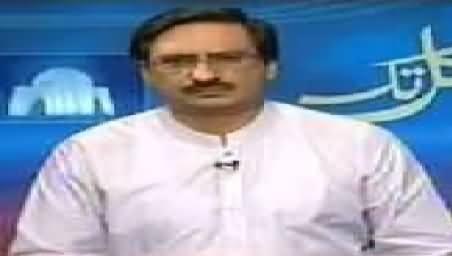 Javed Chaudhry Analysis on Imran Khan and Tahir ul Qadri March to Red Zone