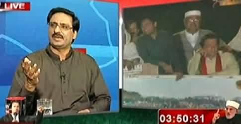Javed Chaudhry Analysis on Imran Khan's Decisions in Last Two Weeks