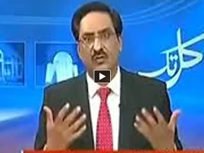 Javed Chaudhry Analyzing Who is the Best Leader of Pakistan, Must Watch