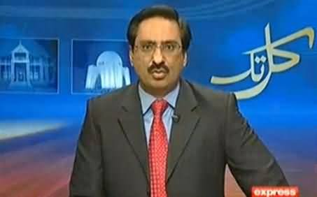 Javed Chaudhry Asking A Very Thoughtful Question From Govt of Pakistan About Petrol Crisis