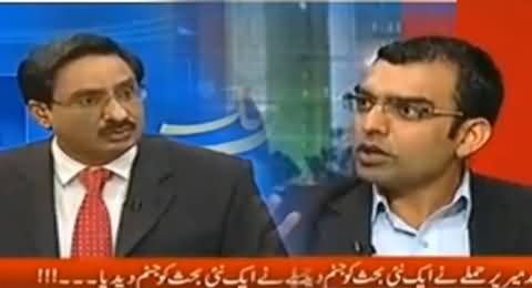 Javed Chaudhry Bashing Umar Cheema For Blaming ISI on Hamid Mir Attack