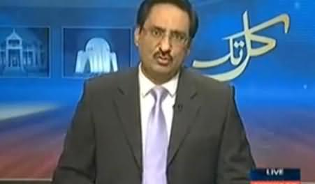 Javed Chaudhry Beautifully Comparing History of Germany with Pakistan