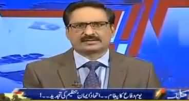 Javed Chaudhry Comments On 6th September, Defence Day of Pakistan