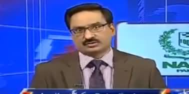 Javed Chaudhry Comments on Alleged NADRA Data Leakage Scandal
