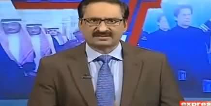 Javed Chaudhry Comments on Nawaz Sharif And Maryam Nawaz Release