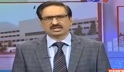 Javed Chaudhry Critical Comments on Imran Khan's Statement in Sheikhupura Jalsa