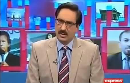 Javed Chaudhry Ki Pakistani Hukamrano Se Aik Darkhuwast