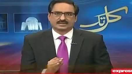 Javed Chaudhry Once Again Praising Imran Khan For Making SKMCH Peshawar