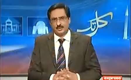 Javed Chaudhry Once Again Propagating Against Imran Khan After His Mianwali Jalsa