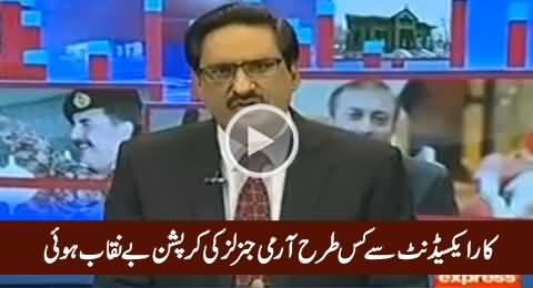 Javed Chaudhry Reveals How A Car Accident Exposed The Corruption of Army Generals