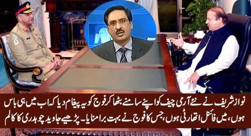 Javed Chaudhry's Amazing Column on Nawaz Sharif's Relation With Army