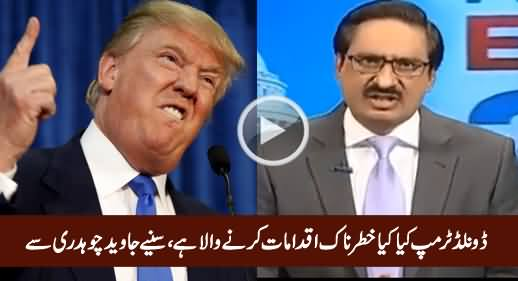 Javed Chaudhry's Analysis on Donald Trump As President of USA