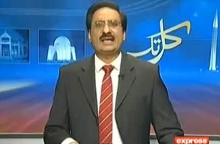 Javed Chaudhry's Analysis on Imran Khan's Call to Shut Down Pakistan