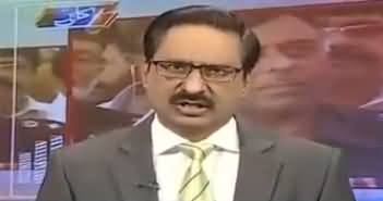 Javed Chaudhry's Critical Analysis on Arrest of Imran Ali