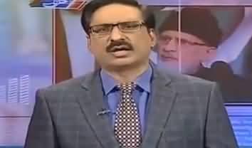 chaudhry waqas ahmad
