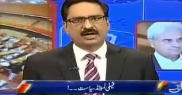 Javed Chaudhry's Critical Comments on PMLN's Tickets Distribution