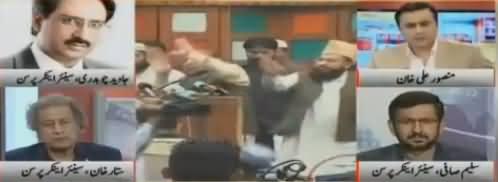 Javed Chaudhry's Response on Shoe Thrown on Nawaz Sharif