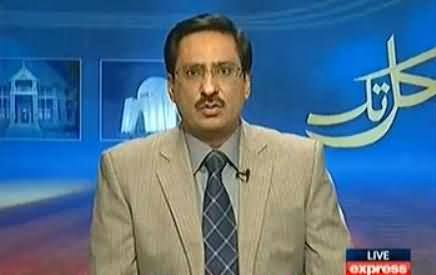 Javed Chaudhry Showing Some Clips of Indian PM & Chinese President & Giving A Message to Nawaz Sharif